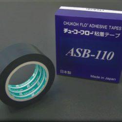 ASB-110 (2)