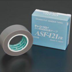 ASF-121 (2)